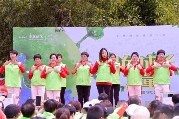 深圳农家乐植树基地